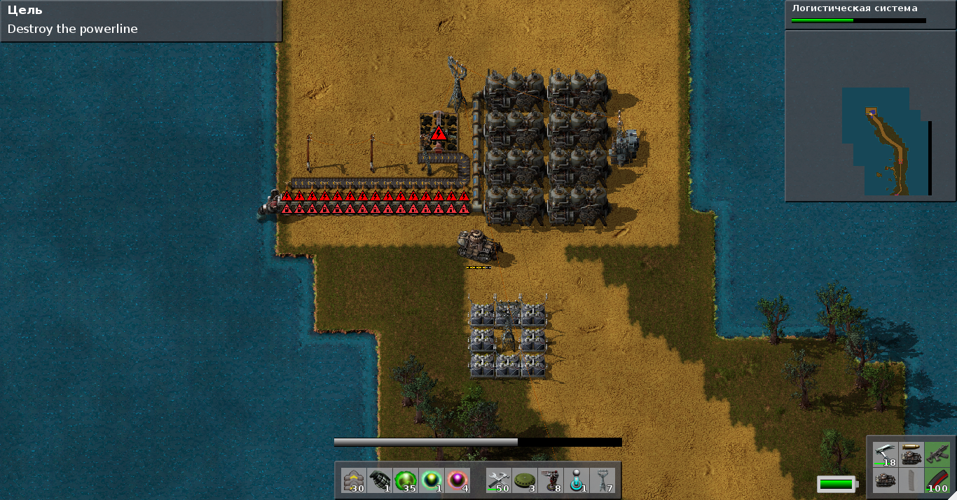 factorio_screen.png