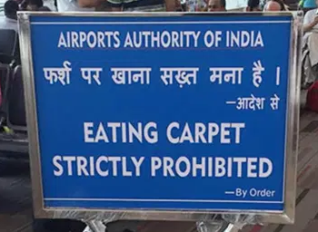 Eating Carpet Prohibited.png